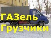 Лучшее автообслуживание   Грузчики / Челябинск