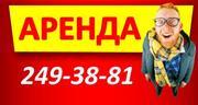 Склады – в аренду,  Дешево!  ( Владивосток ) VladSnab