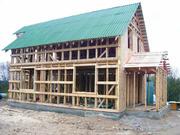 Каркасные дома строим в городе Пенза