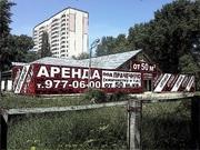 пр. Металлургов,  магазин сдаю в аренду