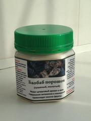 Баобаб (порошок мякоти плодов). Продукт из Западной Африки. ИП Прайд