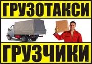 Такси грузовое от Петровича