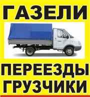 Антикризисное грузовое такси
