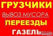 Служба грузчиков от Тихоновича