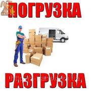 Грузчики от Тимофея в Красноярске