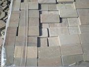 Камень натуральный плитка пиленый + галтованный  природный
