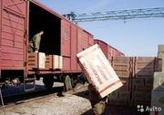 Выгрузка контейнеров, вагонов