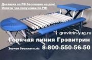 Тренажер Грэвитрин-профессиональный для лечения, массажа спины