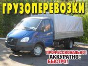 Грузоперевозки / Грузотакси / Грузчики
