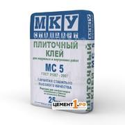 Клей плиточный МС5,  МС+ МКУ стандарт оптом