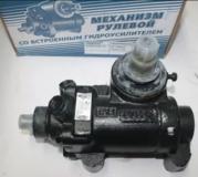Механизм рулевой ГАЗ -Соболь 2217,  Газель ШНКФ 453461.123