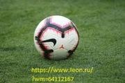 Ставки на спорт онлайн  Букмекерская контора ЛЕОН