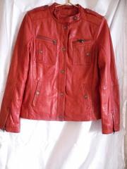 Купить Куртку Кожаную В Магнолии Сочи